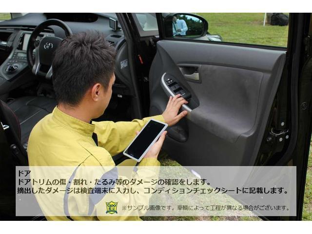 Xターボ 社外HDDナビ フルセグTV ETC デュアルカメラブレーキサポート アイドリングストップ シートヒーター(34枚目)