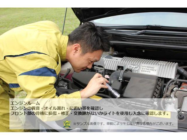 Xターボ 社外HDDナビ フルセグTV ETC デュアルカメラブレーキサポート アイドリングストップ シートヒーター(36枚目)
