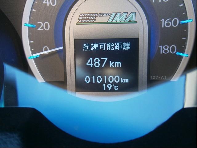 ホンダ フィットハイブリッド スマートセレクション 社外HDDナビ フルセグTV  HID