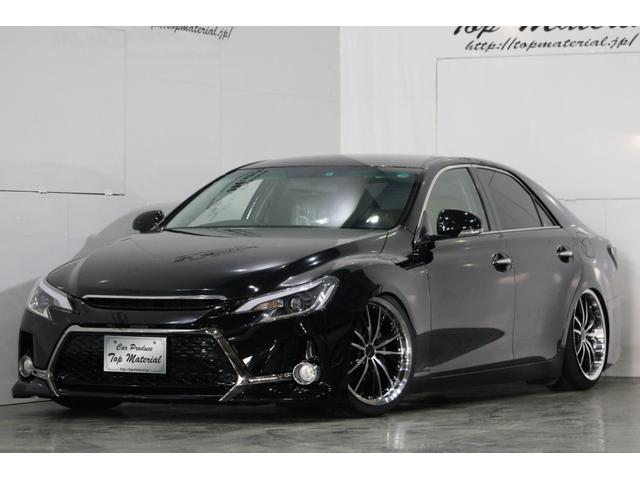 250G G´s仕様 新品車高調 新品アクリルヘッド&テール(2枚目)
