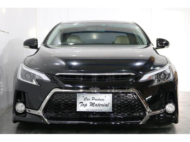 250G G´s仕様 新品車高調 新品アクリルヘッド&テール(6枚目)