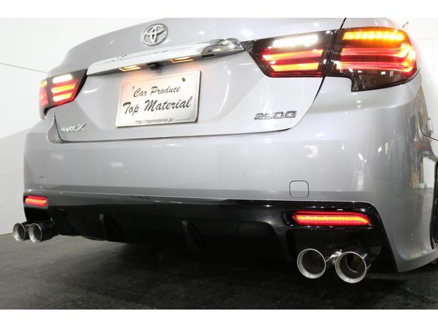 250G 後期RDS&G´s仕様 新車高調 新アクリルヘッド(17枚目)