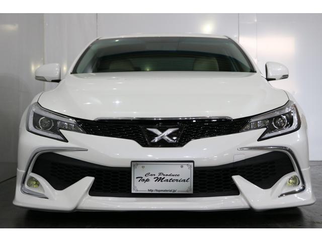 250G 後期RDS&G´s仕様 新車高調 新品ヘッドライト(9枚目)