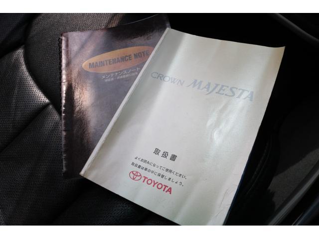 「トヨタ」「クラウンマジェスタ」「セダン」「兵庫県」の中古車53