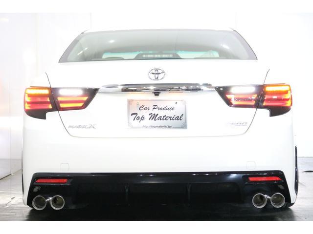 250G G´s仕様 新車高調 新品ヘッドライト 新19AW(8枚目)