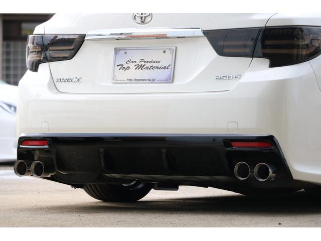 250G G´s仕様 新品車高調 カスタムヘッド 新19AW(15枚目)