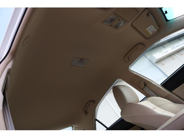 250G リラックスセレクション G´s仕様 新品フルタップ車高調 シーケンシャルウィンカーヘッド 新品19インチアルミ 新品タイヤ 4本出しマフラーカッター 新品LEDテール ナビ スマートキー 地デジTV バックカメラ(42枚目)
