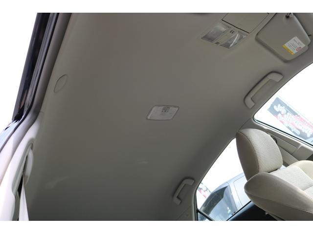 250G Fパッケージ G´s仕様 新品フルタップ車高調 新品19インチアルミ 新品タイヤ 4本出しマフラーカッター 新品LEDテール ナビ 地デジTV バックカメラ ETC(36枚目)