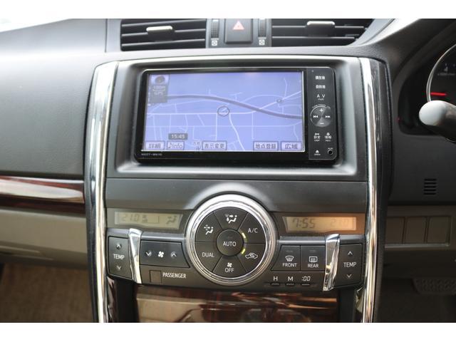 250G Fパッケージ G´s仕様 新品フルタップ車高調 新品19インチアルミ 新品タイヤ 4本出しマフラーカッター 新品LEDテール ナビ 地デジTV バックカメラ ETC(48枚目)