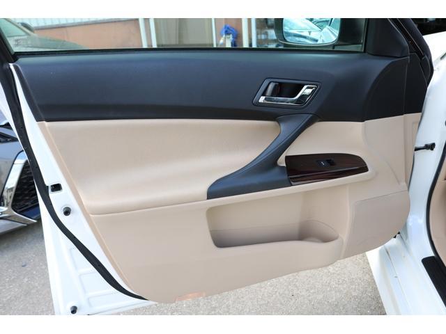 250G リラックスセレクション G´s仕様 新品フルタップ車高調  新品19インチアルミ 新品タイヤ 4本出しマフラーカッター 新品LEDテール HDDナビ スマートキー ETC バックカメラ(39枚目)