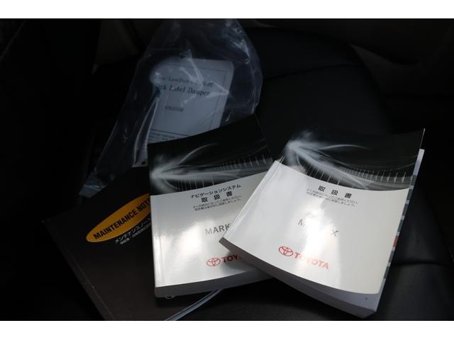 250G リラックスセレクション G´s仕様 新品フルタップ車高調  新品19インチアルミ 新品タイヤ 4本出しマフラーカッター 新品LEDテール HDDナビ スマートキー ETC バックカメラ(46枚目)