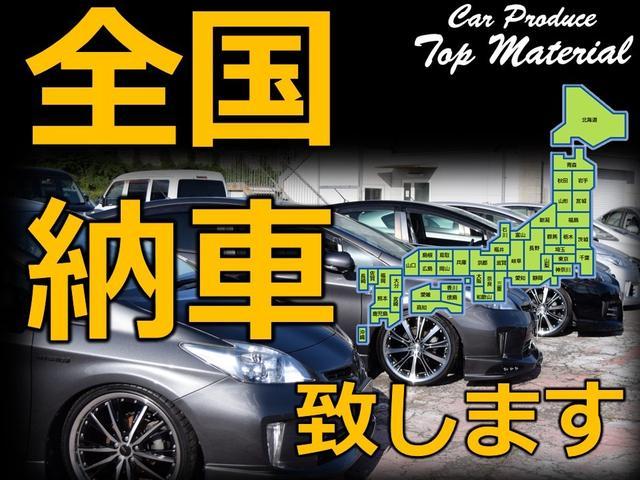250G リラックスセレクション 前後G´s仕様 新品車高調 新品カスタムヘッドライト 新品19インチアルミ 新品タイヤ 4本出しマフラーカッター 新品ファイバーテール ナビ 地デジTV スマートキー パワーシート(20枚目)