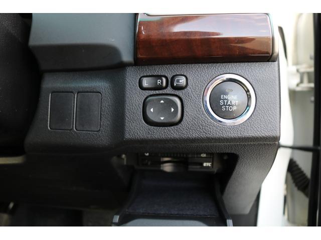 250G 前後G´s仕様 新品車高調 新品19インチアルミ 新品タイヤ 4本出しマフラーカッター ナビ 地デジTV ETC スマートキー パワーシート バックカメラ 全国保証対応 HIDヘッドライト(40枚目)