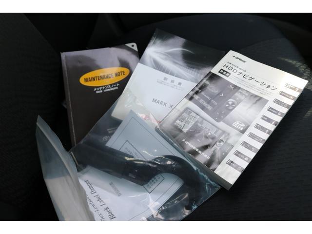 250G リラックスセレクション G´s仕様 新品車高調 新品カスタムヘッドライト 新品19インチアルミ 新品タイヤ Bluetooth HDDナビ フルセグ地デジTV DVD ETC スマートキー パワーシート HID 全国保証(53枚目)