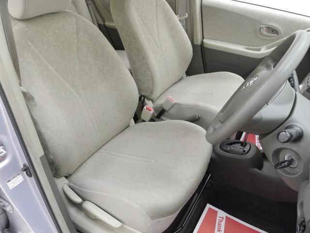 トヨタ ヴィッツ F ユーザー買取車 キーレス ETC 全国1年保証