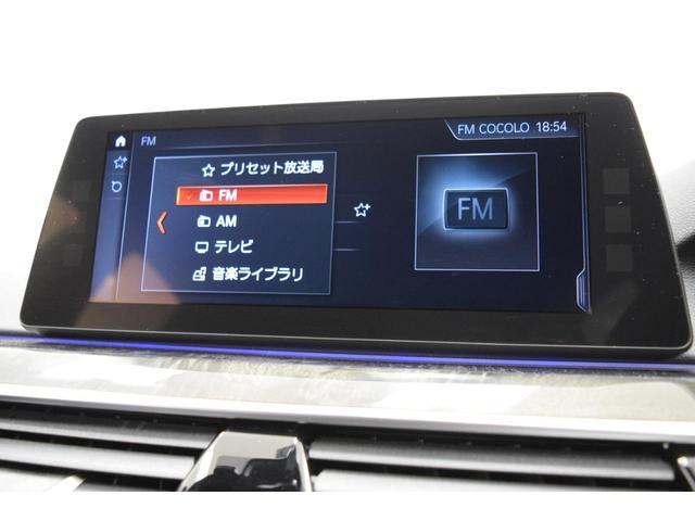 コンフォートパッケージ ジェスチャーコントロール ワイアレスチャージ Mブレーキ シートベンチレーション ヘッドアップディスプレイ LEDヘッドライト カーボンRスポイラー ACC