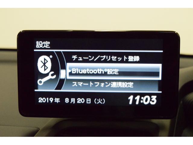 「ホンダ」「S660」「オープンカー」「奈良県」の中古車25