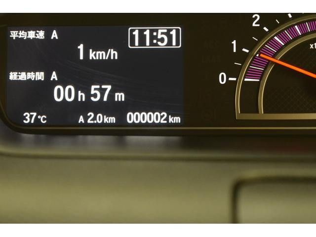 「ホンダ」「N-BOXカスタム」「コンパクトカー」「奈良県」の中古車26
