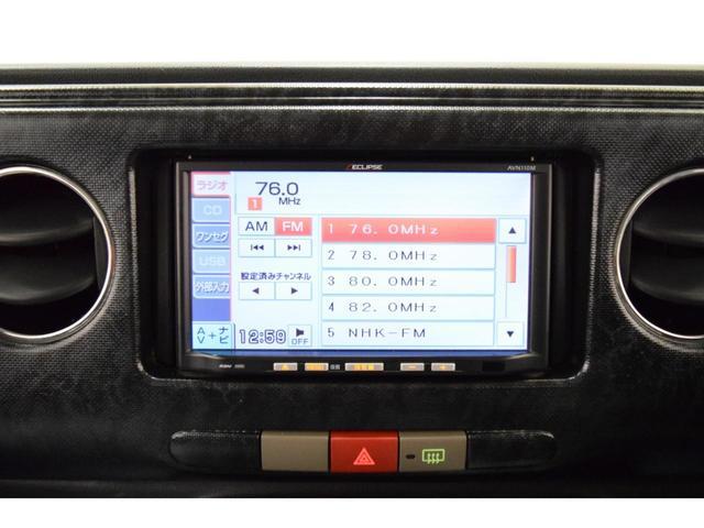 ココアX ヴァリグラインエアロ 16AW車高調 全国対応保障(10枚目)