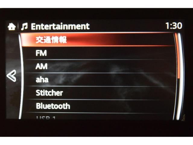 【ステアリングスイッチ】ハンドルでオーディション操作が可能です!音量やチャンネル変更が出来ます!