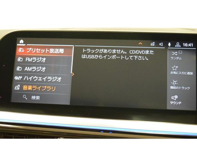 sDrive20i Mスポ OP19AW 全国対応保証(10枚目)