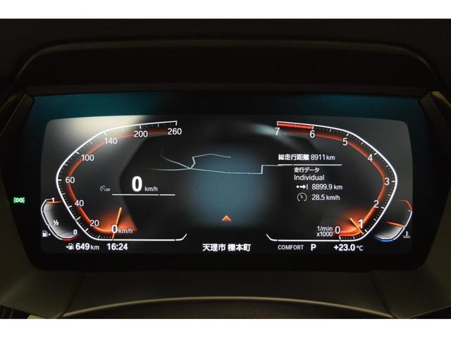 sDrive20i Mスポ OP19AW 全国対応保証(11枚目)