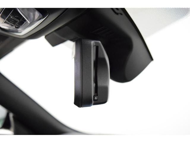 sDrive20i Mスポ OP19AW 全国対応保証(17枚目)