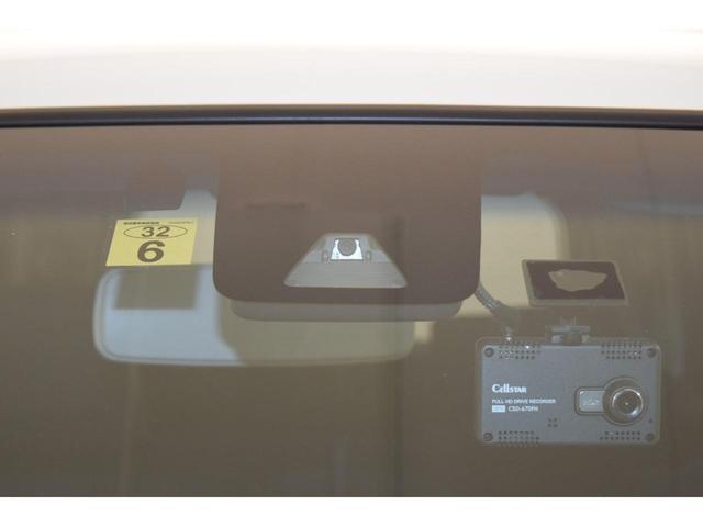 【スマートアシスト2】先行車お知らせ機能 衝突軽減ブレーキ 衝突警報 前後誤発進抑制 車線逸脱抑制機能