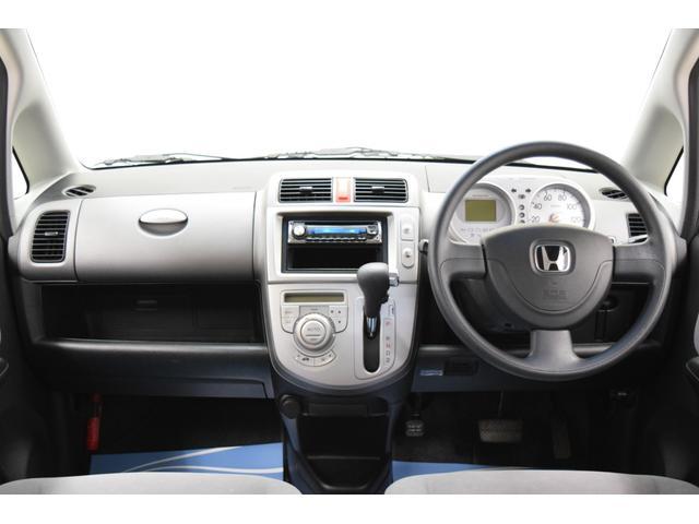 「ホンダ」「ライフ」「コンパクトカー」「奈良県」の中古車8