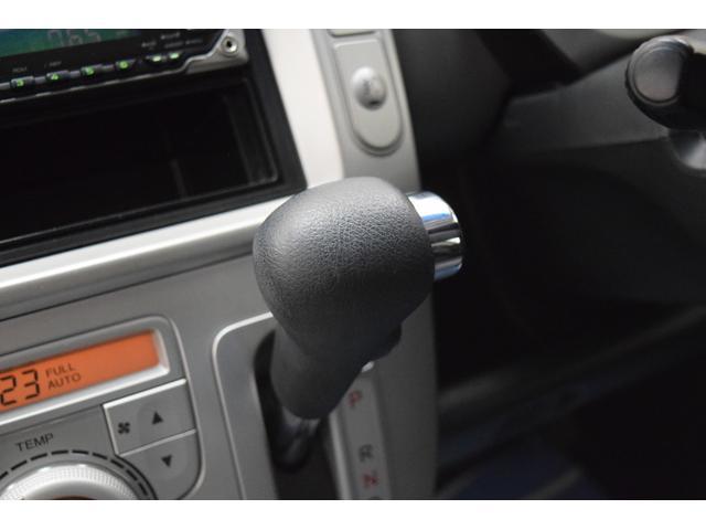 「ホンダ」「ライフ」「コンパクトカー」「奈良県」の中古車12