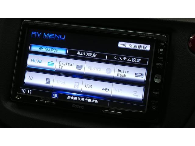 「ホンダ」「フィット」「ステーションワゴン」「奈良県」の中古車11