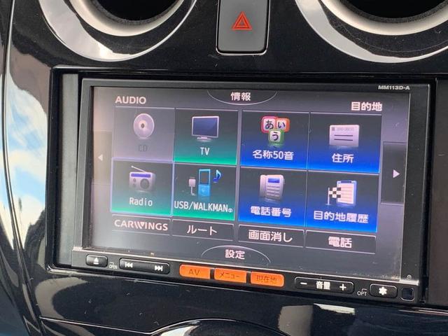 「日産」「ノート」「コンパクトカー」「奈良県」の中古車12
