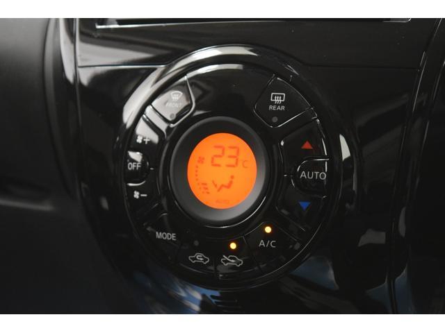 「日産」「ノート」「コンパクトカー」「奈良県」の中古車18