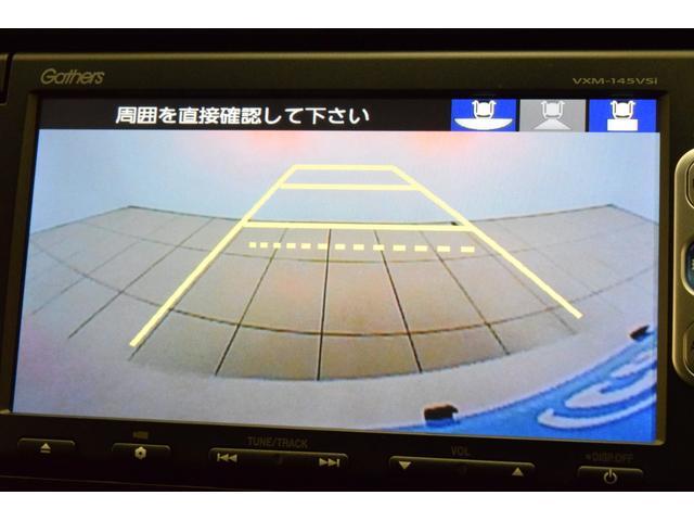 【安心】【安全】純正バックカメラは3画面切り替え可能です♪