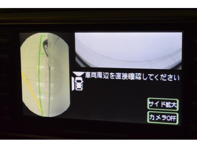 「三菱」「デリカD:5」「ミニバン・ワンボックス」「奈良県」の中古車13