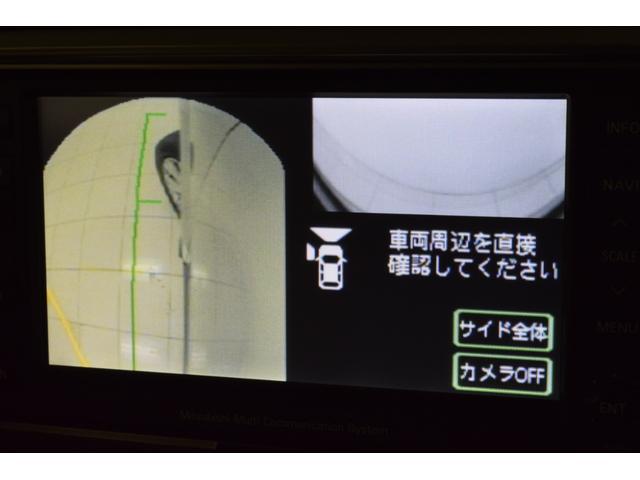 「三菱」「デリカD:5」「ミニバン・ワンボックス」「奈良県」の中古車14