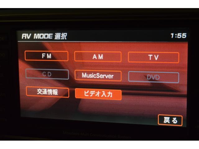 「三菱」「デリカD:5」「ミニバン・ワンボックス」「奈良県」の中古車15