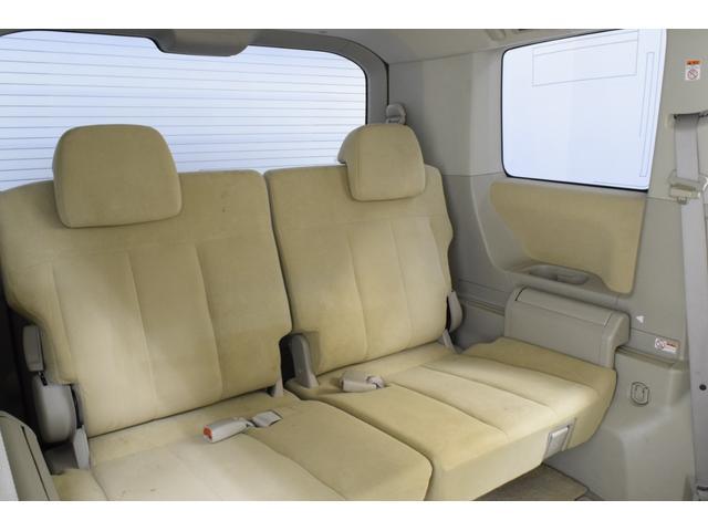 「三菱」「デリカD:5」「ミニバン・ワンボックス」「奈良県」の中古車33