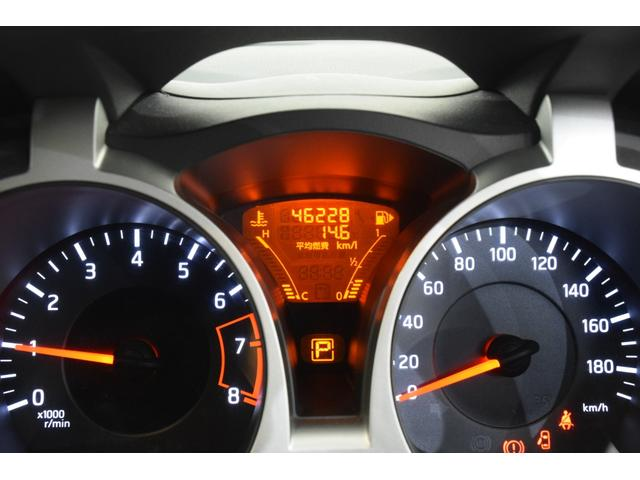 15RS タイプV 全国対応1年保証 ワンオーナー禁煙車 屋内ガレージ保管 キーレス(25枚目)
