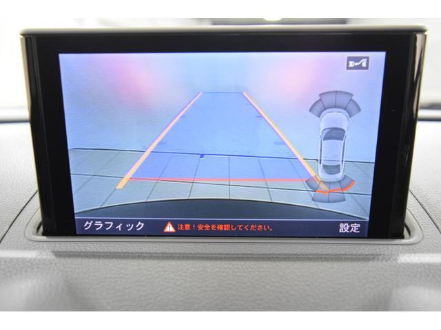 ベースグレード 2.0クワトロ レザーパッケージ レッドブレーキキャリパー 純フルセグナビBカメラ クリアランスソナー ETC 屋内保管車両 全国対応保証(14枚目)