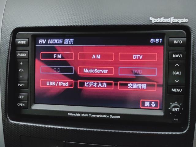 ローデスト20G 全国対応保証 HDDナビ バックカメラ ETC HID クルーズコントロール ハーフレザー 3列シート7人乗り 当店下取り直売車(17枚目)