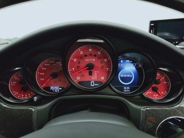 GTS 全国対応1年保証 当社管理顧客様車両 サンルーフ GTSアルカンターラコンビレザー全席ヒーター 追従 レーンキープ 911ターボII20AW スポクロ エアサス スマートエントリー スポエグ(38枚目)