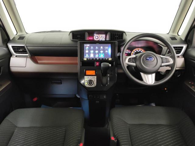 G スマートアシスト 全国対応メーカー保証 ワンオーナー 両側電動スライドドア 全方位カメラ ケンウッド製8インチフルセグナビ&スピーカー ドライブレコーダー 前席シートヒーター コーナーセンサー クルーズコントロール(8枚目)