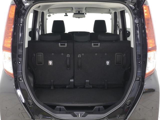 G スマートアシスト 全国対応メーカー保証 ワンオーナー 両側電動スライドドア 全方位カメラ ケンウッド製8インチフルセグナビ&スピーカー ドライブレコーダー 前席シートヒーター コーナーセンサー クルーズコントロール(14枚目)