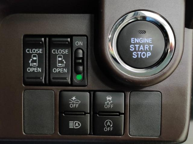 G スマートアシスト 全国対応メーカー保証 ワンオーナー 両側電動スライドドア 全方位カメラ ケンウッド製8インチフルセグナビ&スピーカー ドライブレコーダー 前席シートヒーター コーナーセンサー クルーズコントロール(22枚目)