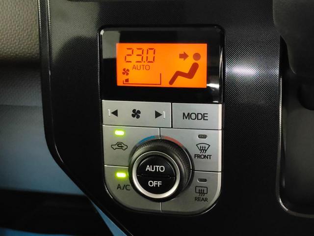 G スマートアシスト 全国対応メーカー保証 ワンオーナー 両側電動スライドドア 全方位カメラ ケンウッド製8インチフルセグナビ&スピーカー ドライブレコーダー 前席シートヒーター コーナーセンサー クルーズコントロール(25枚目)