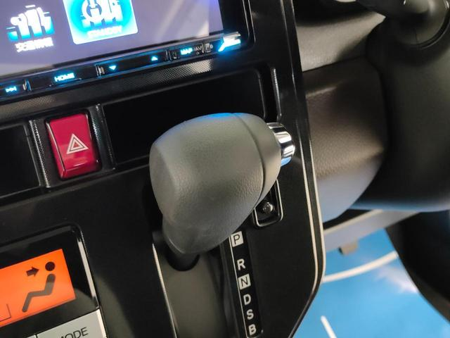G スマートアシスト 全国対応メーカー保証 ワンオーナー 両側電動スライドドア 全方位カメラ ケンウッド製8インチフルセグナビ&スピーカー ドライブレコーダー 前席シートヒーター コーナーセンサー クルーズコントロール(26枚目)