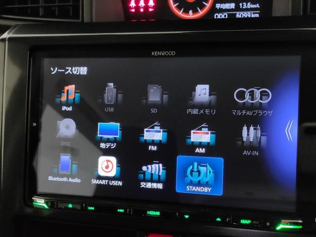 G スマートアシスト 全国対応メーカー保証 ワンオーナー 両側電動スライドドア 全方位カメラ ケンウッド製8インチフルセグナビ&スピーカー ドライブレコーダー 前席シートヒーター コーナーセンサー クルーズコントロール(27枚目)