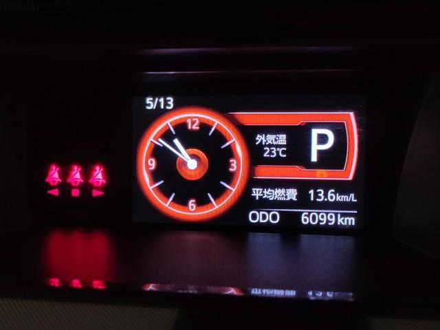 G スマートアシスト 全国対応メーカー保証 ワンオーナー 両側電動スライドドア 全方位カメラ ケンウッド製8インチフルセグナビ&スピーカー ドライブレコーダー 前席シートヒーター コーナーセンサー クルーズコントロール(31枚目)