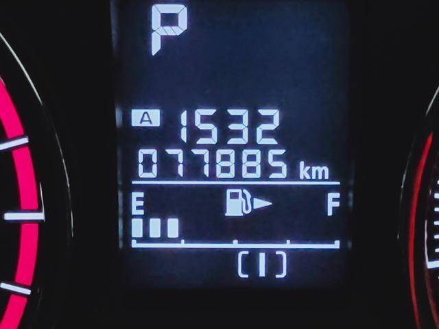 2.0XT アイサイト 全国対応保証 衝突被害軽減装置 ターボ パナソニック製フルセグナビ バックカメラ ハーフレザーシート シートヒーター HIDヘッドライト  フォグ 当店ユーザー様買取直売(25枚目)